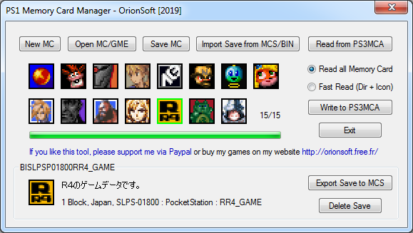 Playstation 1 Memory Card Manager using the official Playstation 3